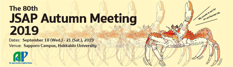 Abstract Submission | The 80th JSAP Autumn Meeting, 2019
