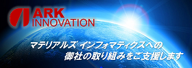 アーク・イノベーション